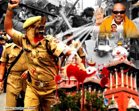 chennai-police-lawer