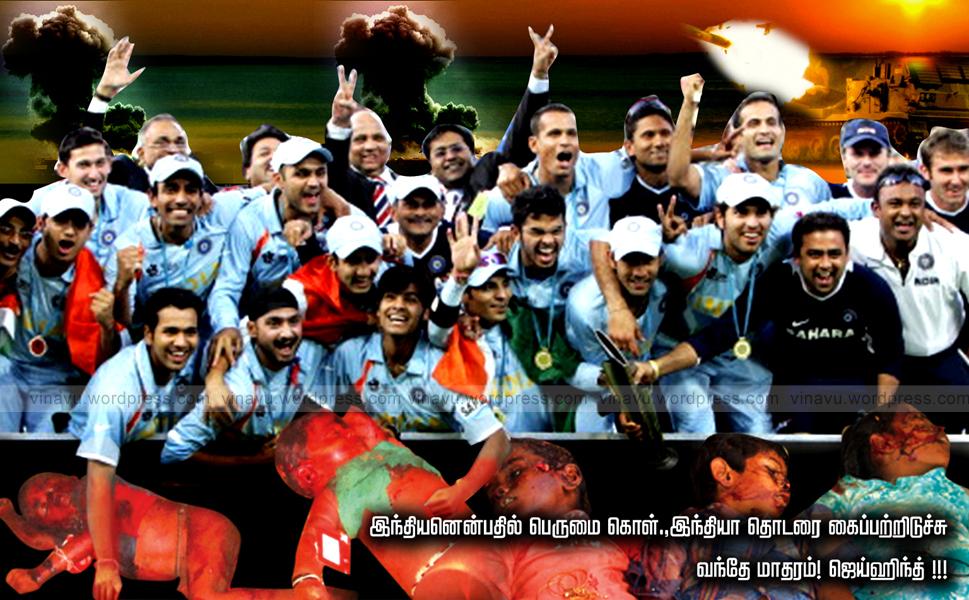 india-wins