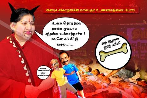 jayalalitha-big